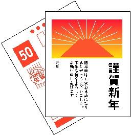 komono_0173