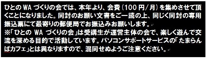 onegai5